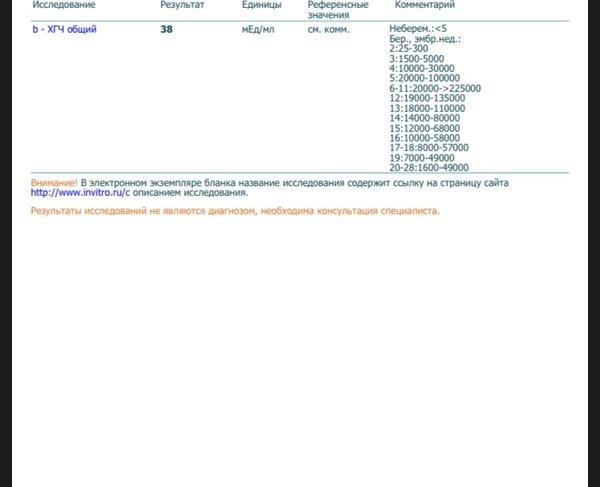 3E340EC6-A111-4934-B78E-2671A49E1639.jpeg