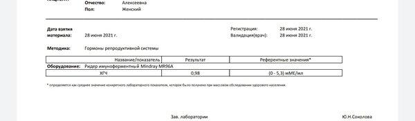 IMG_20210629_191450.jpg