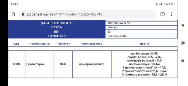 Screenshot_2021-06-24-15-42-18-144_com.android.chrome.jpg