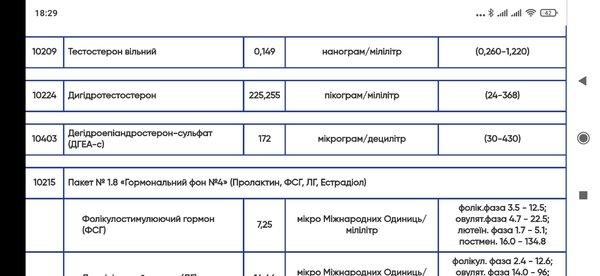 Screenshot_2021-06-24-18-29-22-927_com.android.chrome.jpg