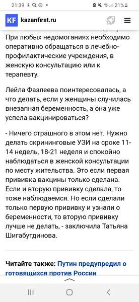 Screenshot_20210625-213918_Yandex.jpg