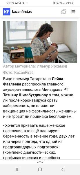Screenshot_20210625-214000_Yandex.jpg