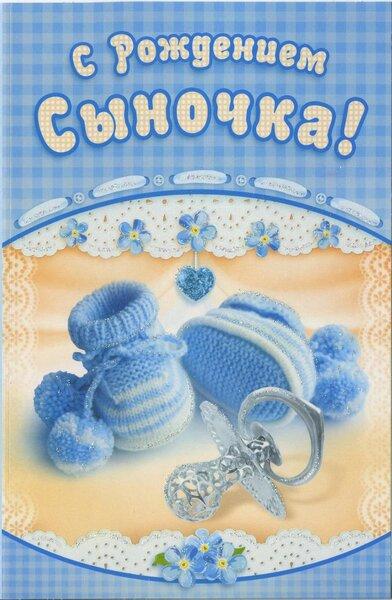 1264592933_upakovka-pozdravitelnyh-otkrytok.jpg