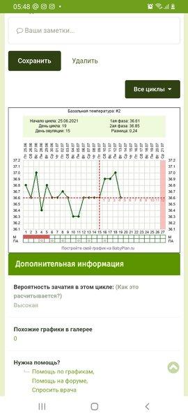 Screenshot_20210713-054857_Samsung Internet.jpg