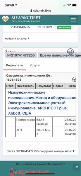 1C6054A8-050D-4476-9E4C-A6F227C8E593.png
