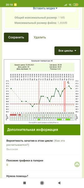 Screenshot_2021-07-01-20-18-26-522_com.android.chrome.jpg