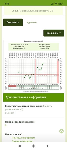Screenshot_2021-07-21-08-30-01-601_com.android.chrome.jpg