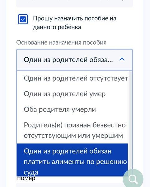 Screenshot_20210702_185529.jpg