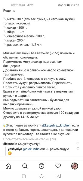 Screenshot_20210706_121029_com.instagram.android.jpg