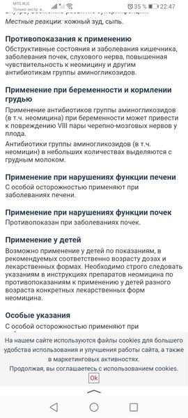 Screenshot_20210708_224754_ru.yandex.searchplugin.jpg