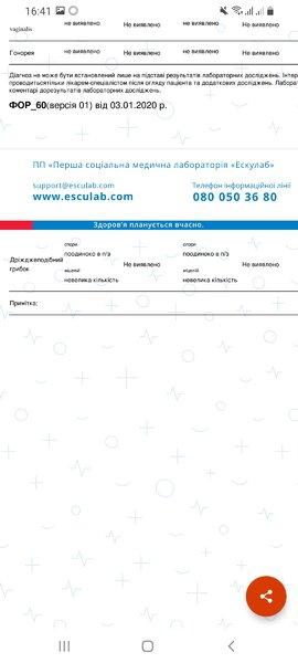 Screenshot_20210709-164149_Office.jpg