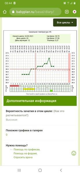 Screenshot_20210713-084447_Chrome.jpg