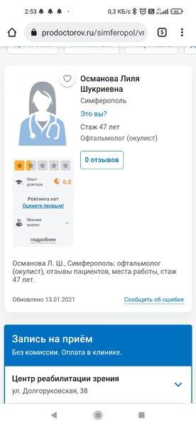 Screenshot_2021-09-17-02-53-58-599_com.android.chrome.jpg