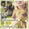 Фея_мыльных_пузырей