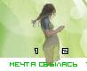 Miro_slava