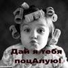 Кatya and ///