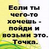 Юлёнок-84