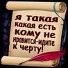 гЛазурь