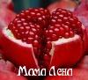 ☼_Мама Лена_☼